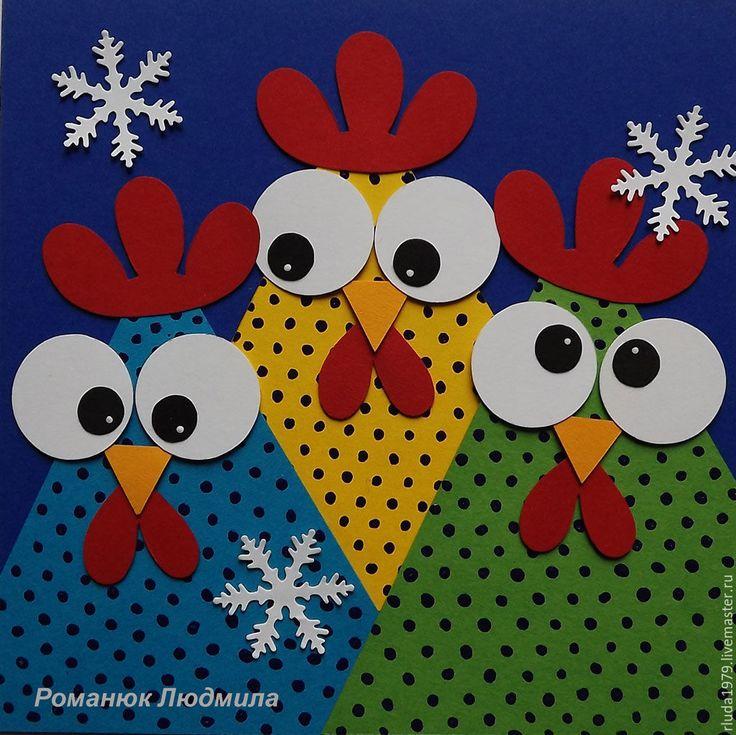 """Купить Новогодняя открытка """"Три цыпочки"""" - Открытка ручной работы, романюк людмила"""