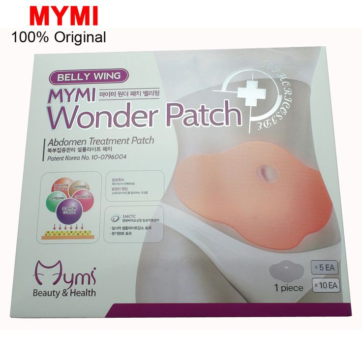 5Pcs MYMI Wonder Slimming Patch Belly Abdomen Weight Loss Fat burning Slim Patch Cream Navel Stick Efficacy Strong C067