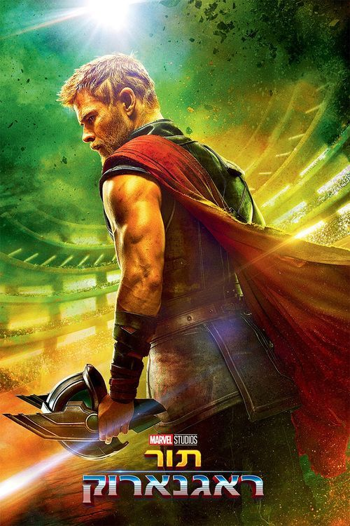 (LINKed!) Thor: Ragnarok Full-Movie | Watch Thor: Ragnarok (2017) Full Movie Free | Download Thor: Ragnarok Free Movie | Stream Thor: Ragnarok Full Movie Free | Thor: Ragnarok Full Online Movie HD | Watch Free Full Movies Online HD  | Thor: Ragnarok Full HD Movie Free Online  | #ThorRagnarok #FullMovie #movie #film Thor: Ragnarok  Full Movie Free - Thor: Ragnarok Full Movie