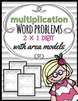 Area Model Multiplication, 2-digit by 1-digit word problems.  Complete lesson includes guided notes and exit quiz.  Just print and teach!