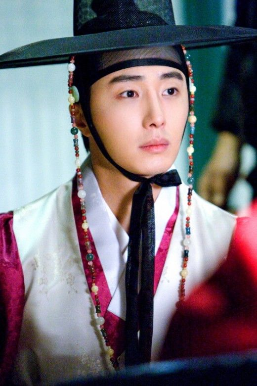 Jung Il Woo, The Moon Embracing the Sun.