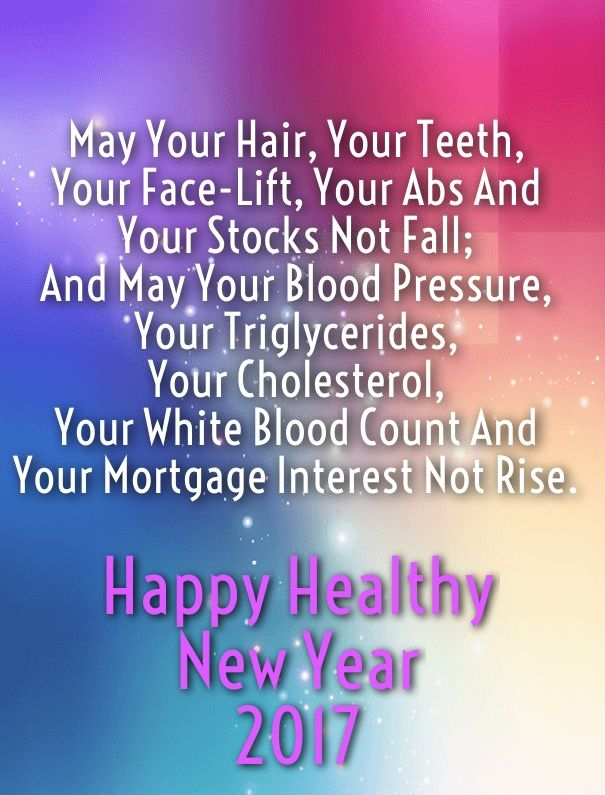 happy new year 2017 love quotes happy new year 2019 wishes quotes poems pictures in 2018 love quotes quotes happy new year 2019