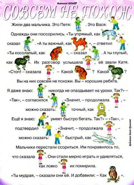 Читаем вместе. Часть 3.. Обсуждение на LiveInternet - Российский Сервис…