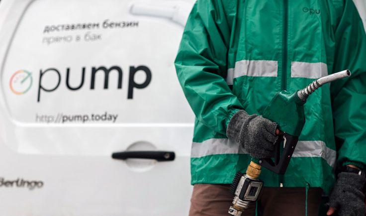 Выбирайте только качественный бензин! От этого напрямую зависит состояние Вашего автомобиля. PUMP заправит Вас дизельным топливом и АИ-95 от Газпромнефть, соответствующими стандартам Евро-5.