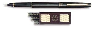Kuretake Brush Pen - BLICK art materials   Made in Japan  Calligraphy Pen