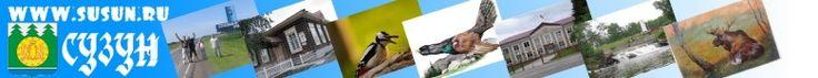 лубок элементы картинки: 20 тыс изображений найдено в Яндекс.Картинках