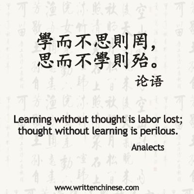 Chinese Quotes 15 Best Chinese Quotes Images On Pinterest  Chinese Chinese