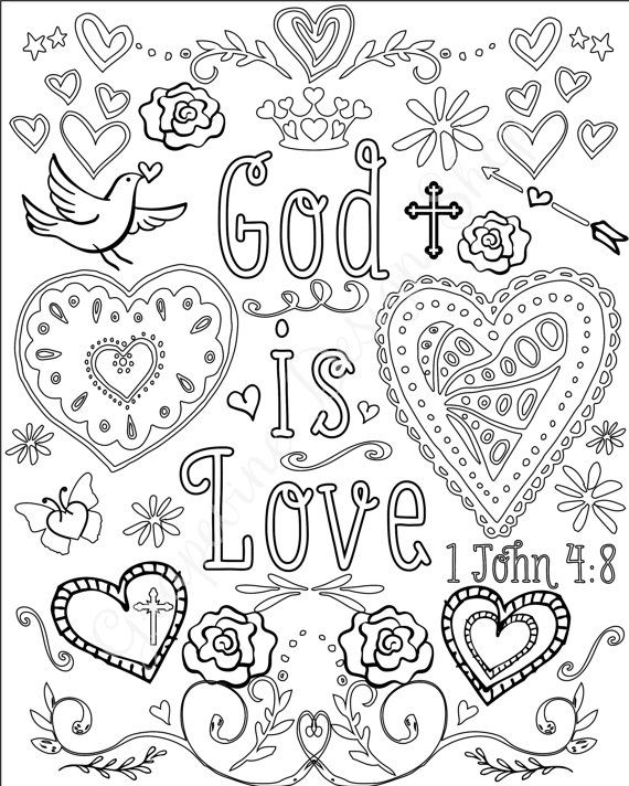 Bible verse coloring pages. Set of 5 Instant download