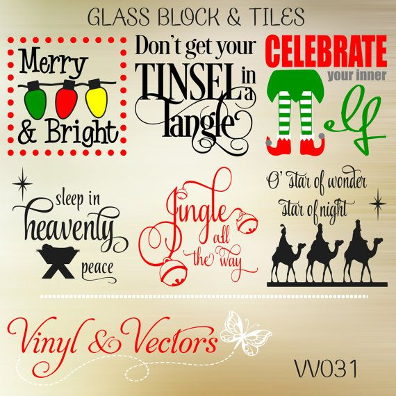 Christmas Glass Block Tile SVG vector Cutting File Vinyl Decal Crafts Graphic Design Silhouette dxf file, svg file, ai file, VV031