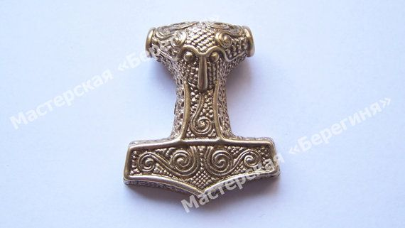 Thor's hammer amulet amulet Vikings