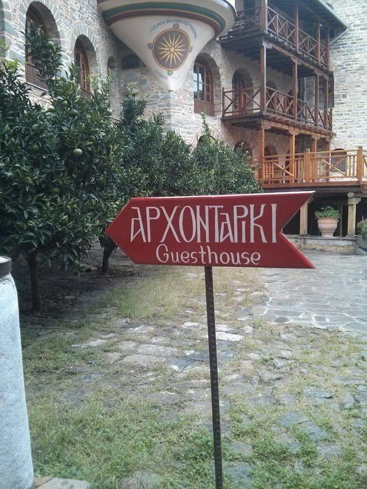 Προς το αρχονταρίκι (Μονή Καρακάλλου)- Road to the guest-house (Karakallou Monastery)