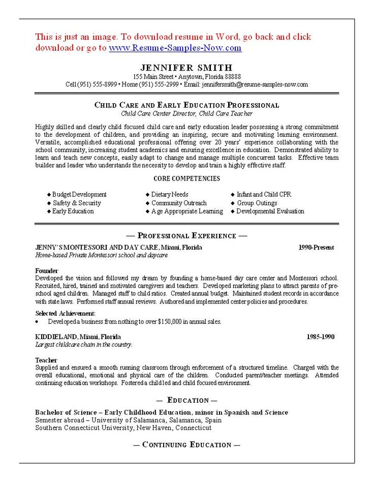 sample resume for daycare worker with no experience