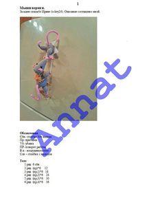 Амигуруми ● Вязание крючком