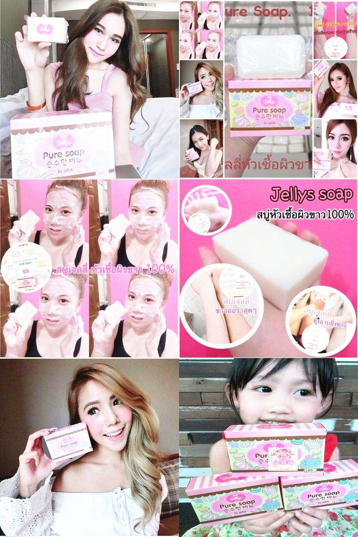 [Visit to Buy] Thailand Pure Soap Whitening Skin Aging Gluta Anti Body Beauty Lightening Jellys White Skin Whitening Soap Anti Dark Spots #Advertisement