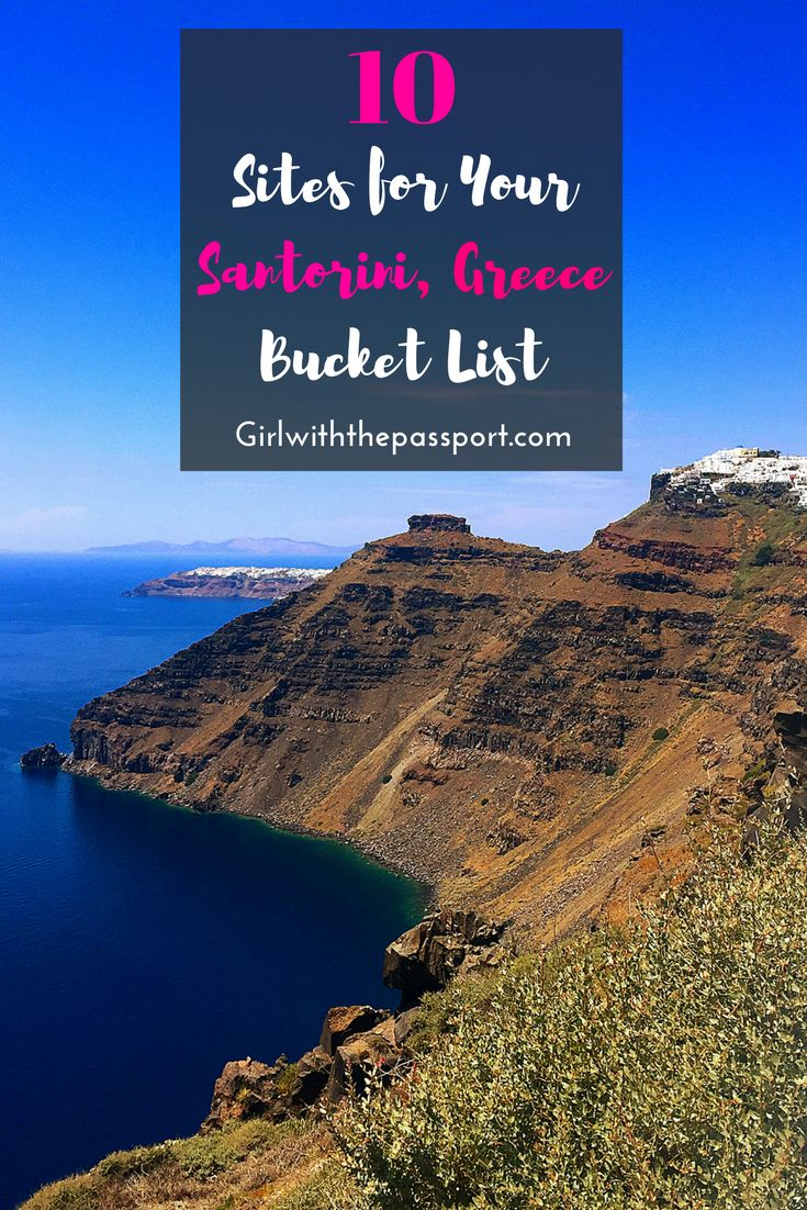 Best Balkans Images On Pinterest Travel Tips Europe And - 10 things to see and do on your trip to santorini greece