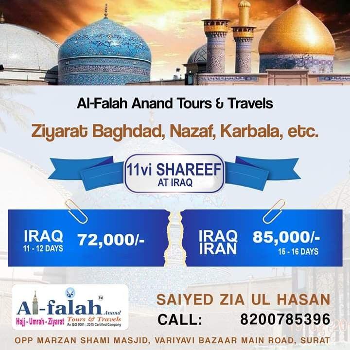 Pin by Hajj Umrah Surat on Iraq Ziyarat Packages Surat in