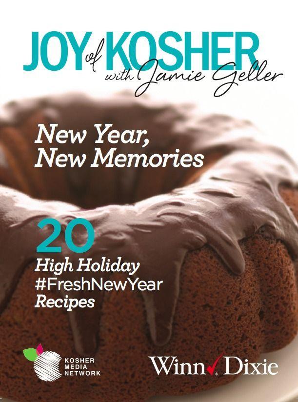rosh hashanah 2017 year 5
