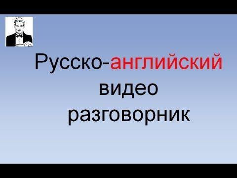 Вся английская грамматика за 90 минут! - YouTube