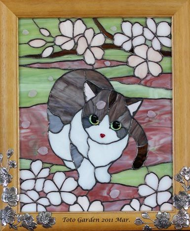 ガラスの森の猫たち