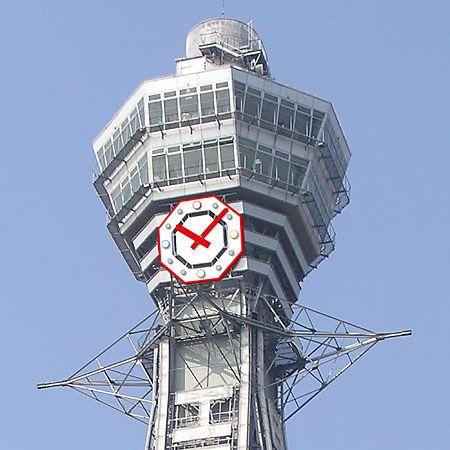 通天閣の大時計、八角形に