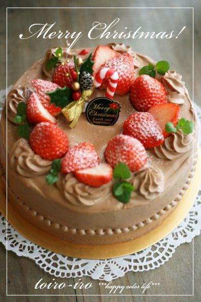 トイロイロ ***happy color life***-生チョコクリームのクリスマスケーキ