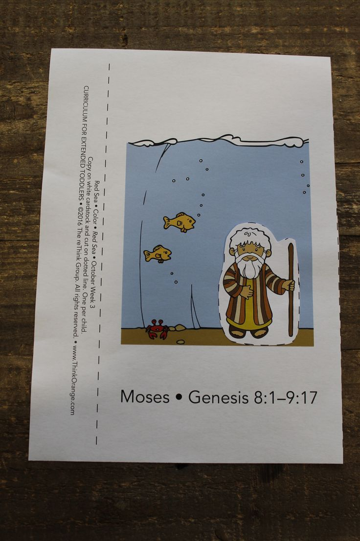 76 best sunday kids bible class images on pinterest