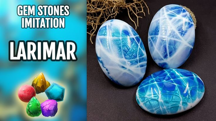 DIY. Larimar Gemstone. Polymer Clay Realistic Natural Gemstone imitation technique. VIDEO Tutorial! - YouTube