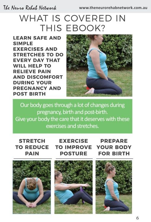 pregnancy exercises at home, prenatal exercises at home, lower back pain exercise