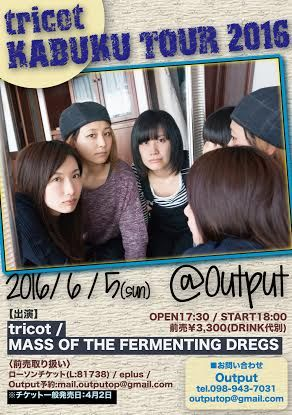 tricotトリコofficial (@tricot_band) | Twitter