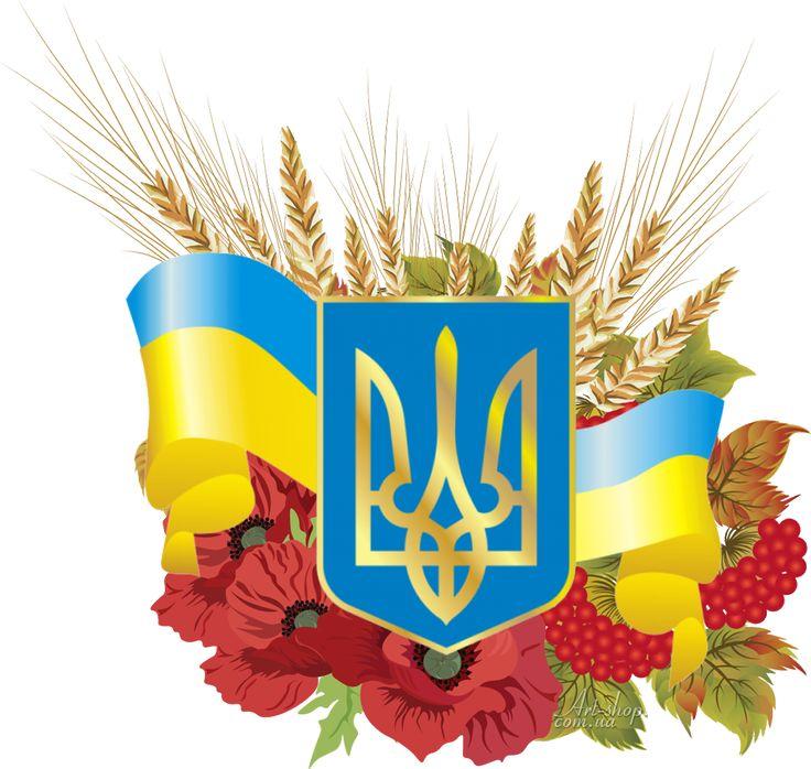 картинки украина флаг герб резиновое