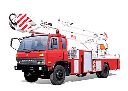 Fire Machinery: JP25  Overall length: 11380mm Overall height: 3900mm Overall width: 2500mm  For these and similar products visit: www.integramotors.co.za/ #IntegraGroup