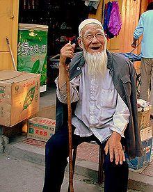 An elderly Hui man. - Hui people - Wikipedia, the free encyclopedia