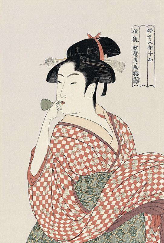 ビードロを吹く娘 喜多川歌麿 浮世絵のアダチ版画オンラインストア