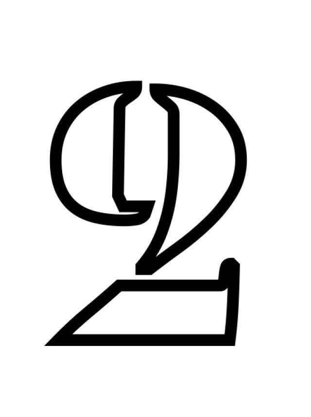 Plantillas de stencil de números y símbolos gratis para imprimir: Plantillas de stencils de números y símbolos gratis para imprimir: 2
