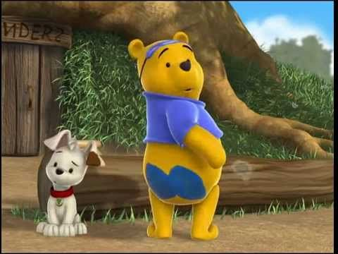 Γουίνι το αρκουδάκι.