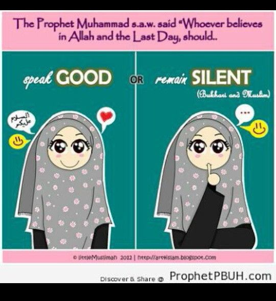 Speak good or remain silent.