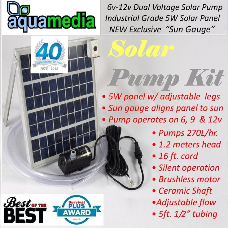 Solar Panel & Water Pump Kit- Fountain Pool Garden Pond Submersible-Industrial   #Aquamedia