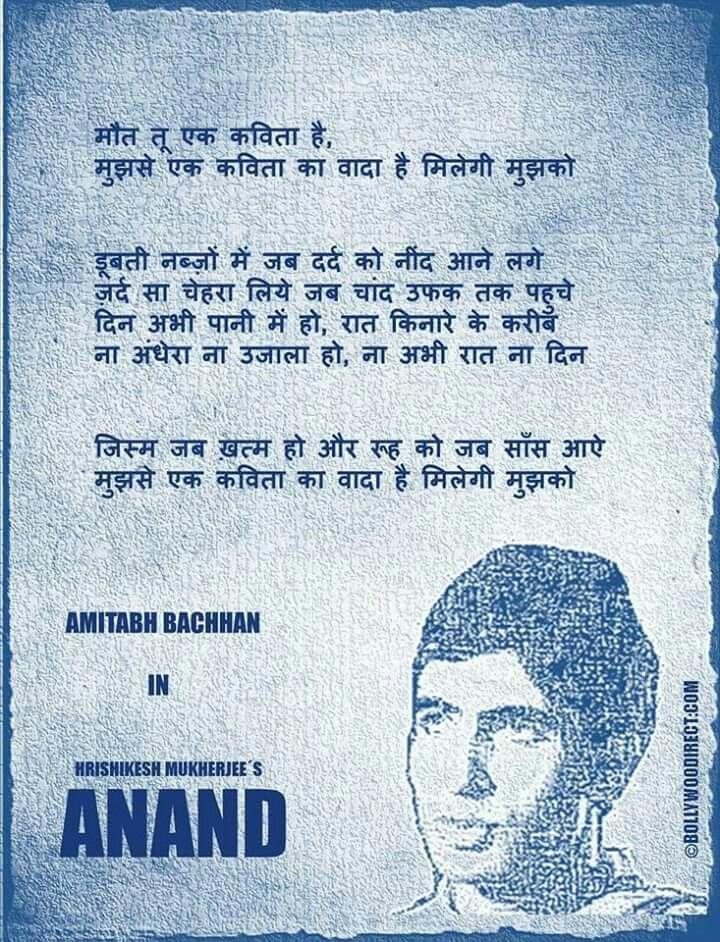 padmavat poem in hindi pdf