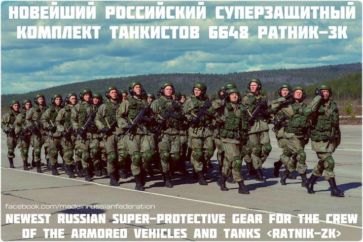 #Ratnik #ArmoredWarfare #Armata #RussianTanks