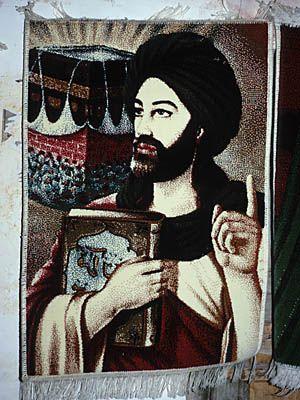 Islam, historie og nutid