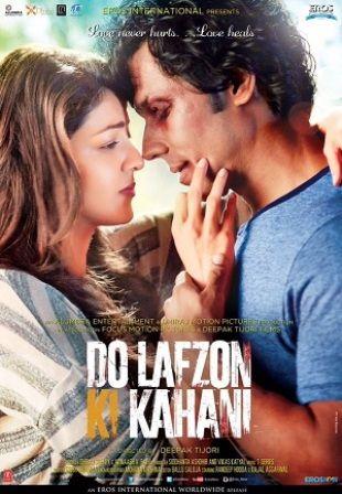 Do Lafzon Ki Kahani (2016) - All Movie Song Lyrics
