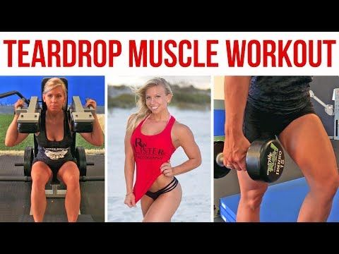 Teardrop Muscle Workout - 4 Exercises for Stronger Quads - YouTube