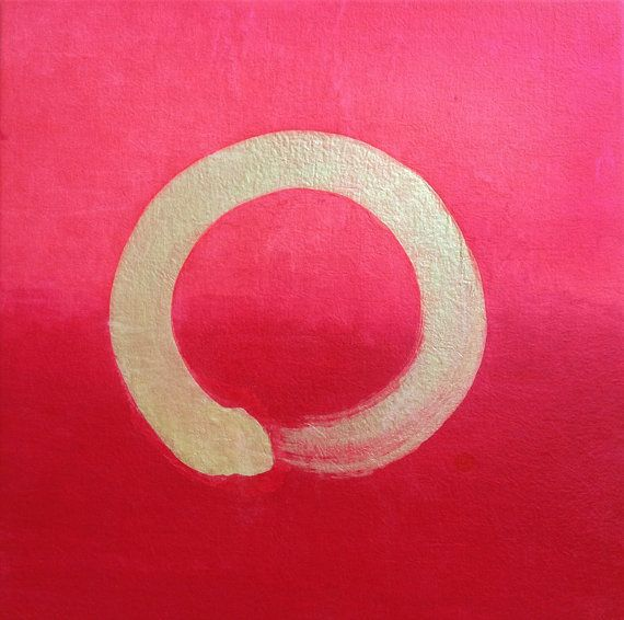 Chinese Calligraphy Chinese Painting Tao Circle Oneness