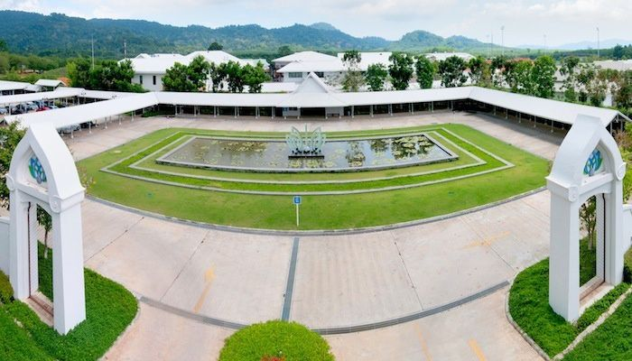 Phuket International Academy