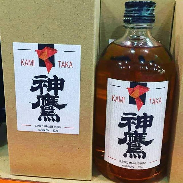 Random Picture From Whatsapp Forwards When A Japanese Whisky Makes Meaning In Marathi Kamitaka Kami Taka Me Japanese Whisky Product Label Whisky