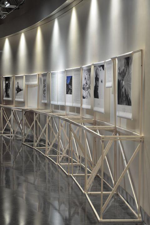 Flavie+Paul, Exposition Kawabata - Maison de la Culture du Japon à Paris -