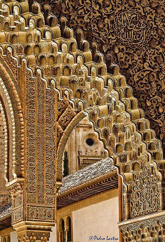 Patterns of the Alhambra, Granada, Spain.