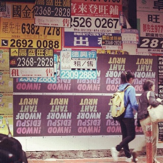 2010 winning poster in Hong Kong.