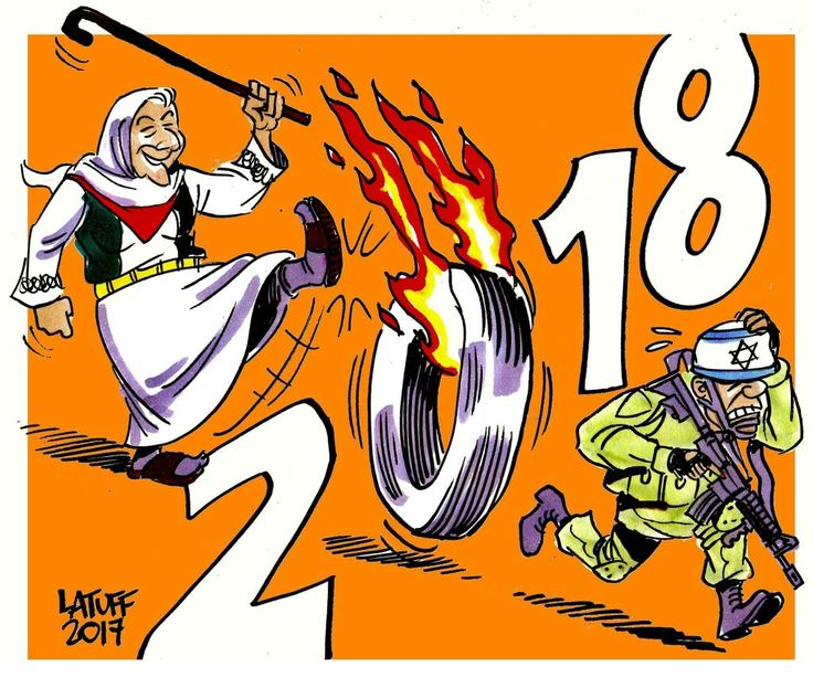 Happy New Year from Mother Palestine