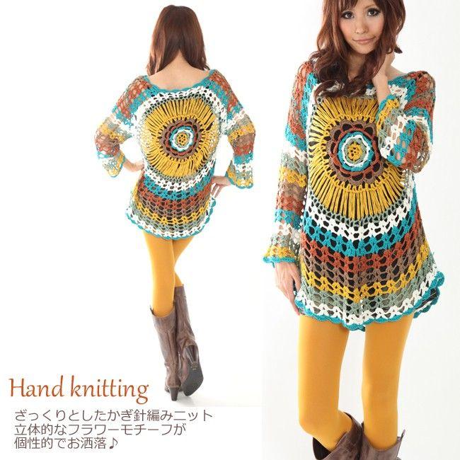 I think Senga would LOV this!!!Crochetemoda: Túnicas